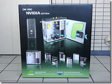 CoolerMaster CM 690 NVIDIA Edition