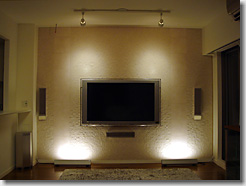 DIY Home Theater
